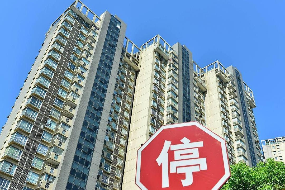 高房价的后遗症显现,为何房价不能暴跌止损?受制于3个现实原因