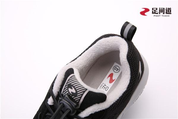 足间道老人鞋死磕细节,还老人健康的足部空间