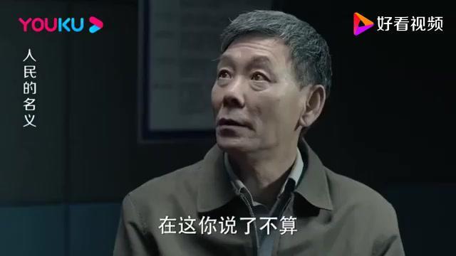 赵东来彻底被惹火,为保住官位,一个电话直接让全市交通瘫痪