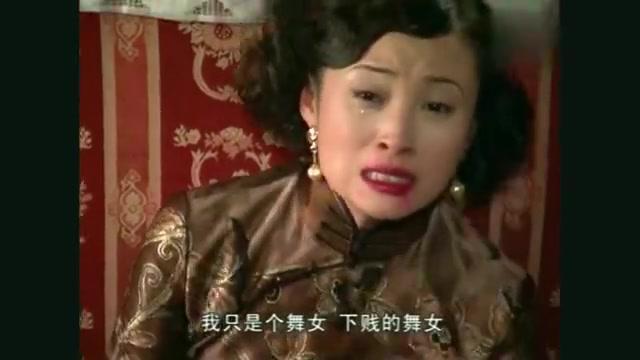 半生缘:曼璐吵着要喝酒,曼祯却给她倒了杯热水,姐姐大怒妹妹!