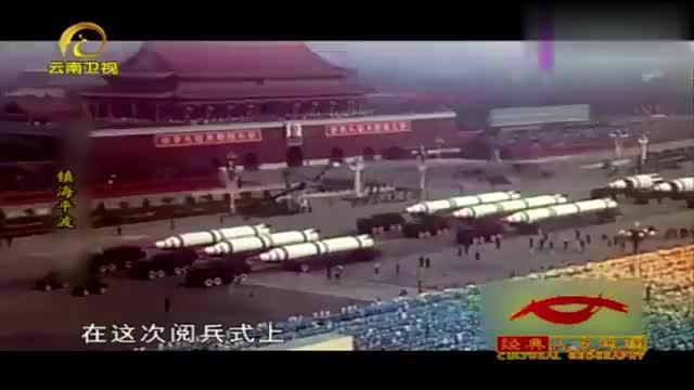 1984年国庆大阅兵,建国以来规模最大、机械化程度最高的阅兵式