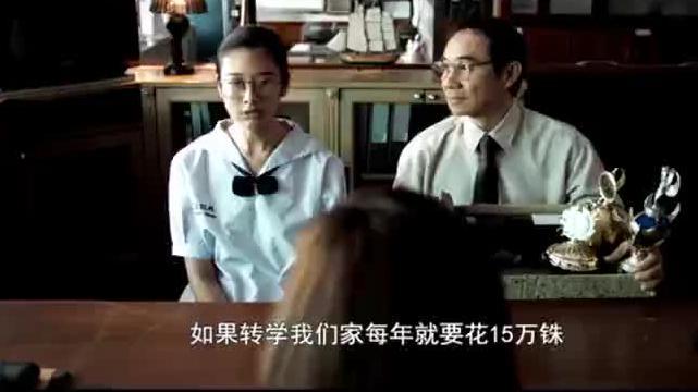 天才女孩当场展现数学天赋,校长都被惊到,立马给她免学费
