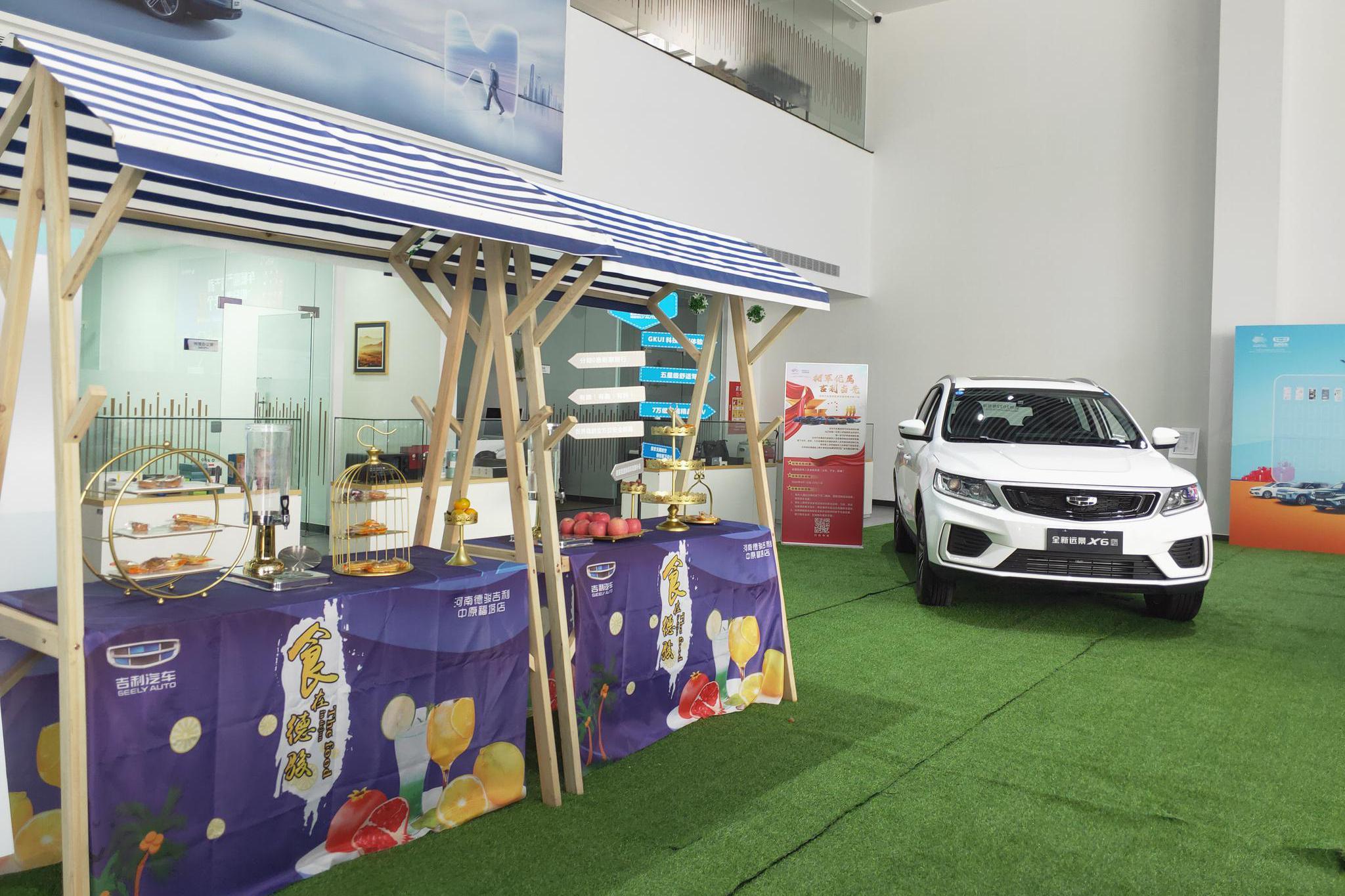 生态家模板,河南首家吉利汽车全新形象店已开放