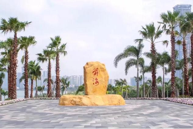 """深圳楼市""""景气度""""透视:万科企业公馆前3季收入下滑6.9%"""