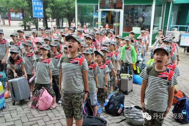 丹江大观苑:暑期带娃,这有妙招!