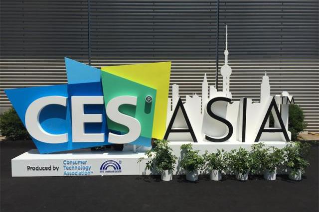 全额退还前期费用,CES Asia 2020官宣延期!