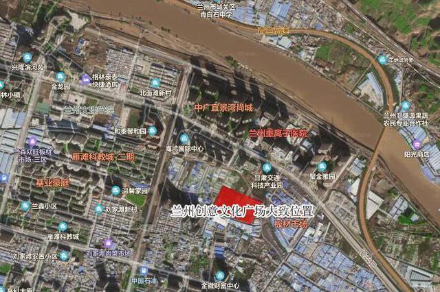 总建面13.52万方 兰州创意文化广场规划公示