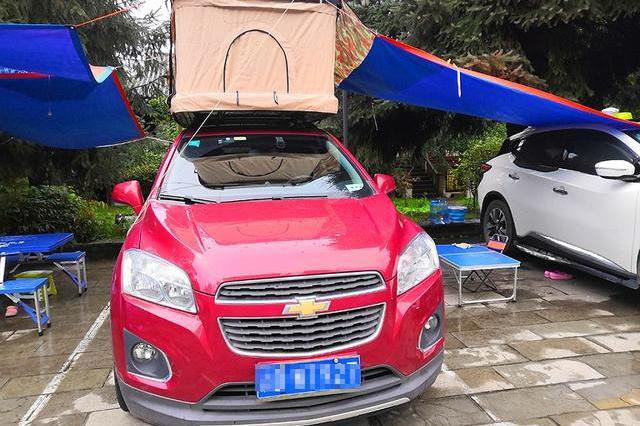 """父母自驾游实录(一):带上锅碗瓢盆,睡车顶帐篷,""""流浪""""一月"""