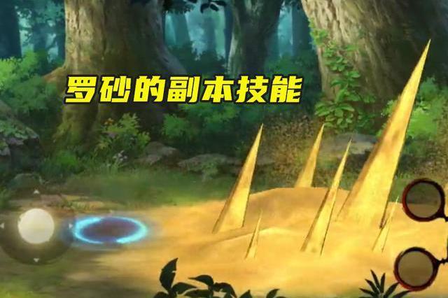 火影手游:第二个收费场景是砂隐村,四代风影罗砂会是新忍法帖?