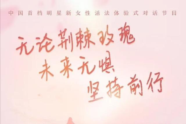 苏芒做了一档好节目,《了不起的姐姐》让人重新认识了刘涛