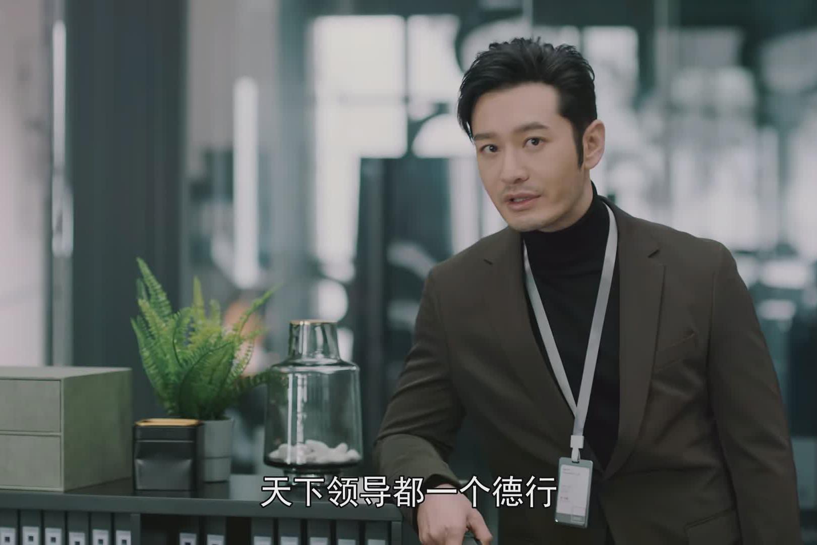 黄晓明新剧高能,跨国企业公关内幕被扒皮,娱乐圈套路被起底