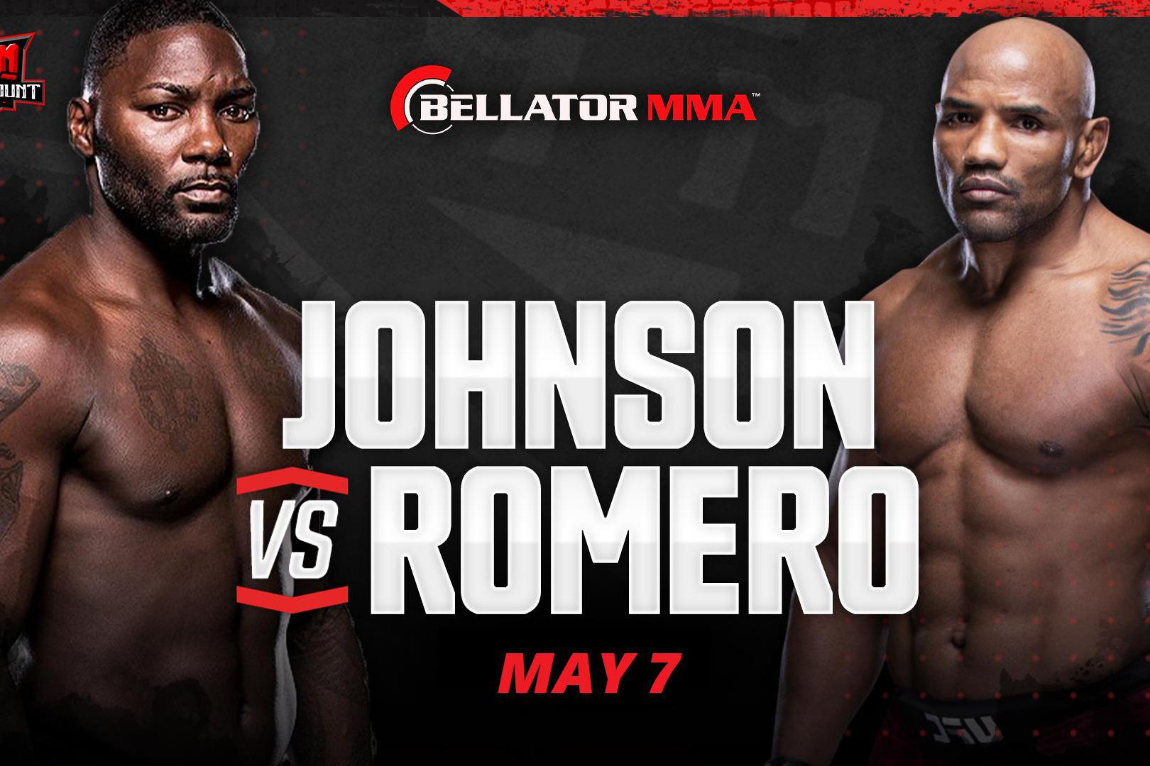 约翰逊vs罗梅罗转移到Bellator 258期举行