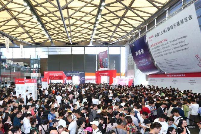 行业新闻:2020中国(上海)国际乐器展览会同期活动总日程来喽!
