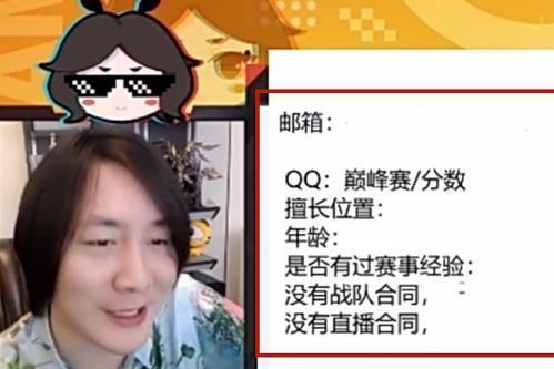 张大仙战队XYG,在线招人条件曝光,直言拿到冠军奖励100万