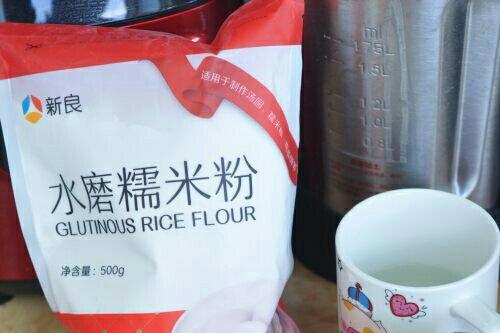 老北京,天津卫,传统小吃,香芋红豆驴打滚,软糯香甜,口口留香