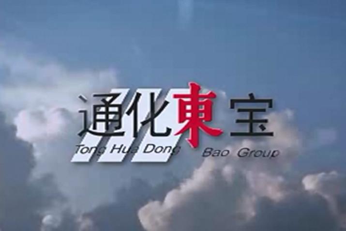 从500亿市值跌落神坛,如今与甘李药业竞争通化东宝值得期待吗?