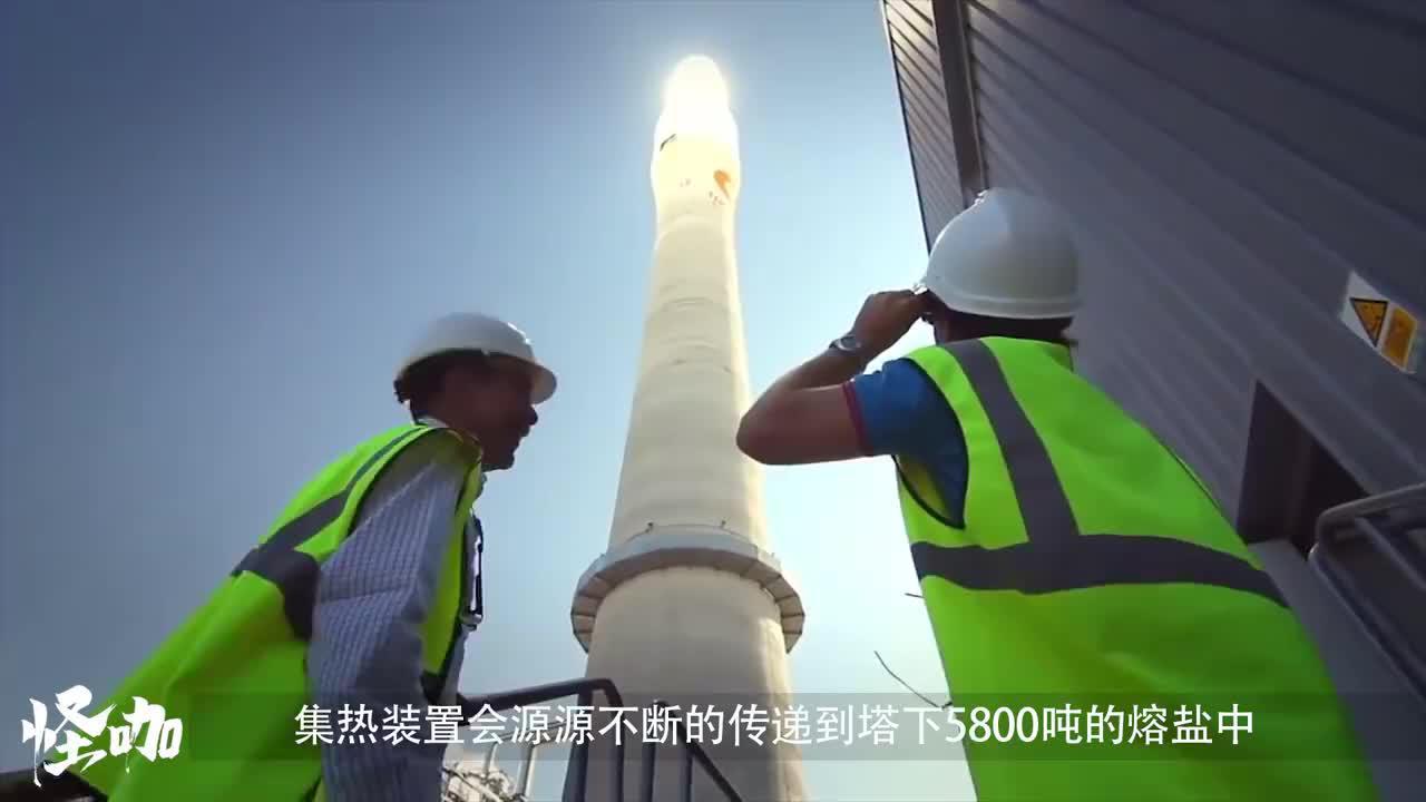 在沙漠装10000面反光镜中国此超级工程成亚洲最大光热发电站