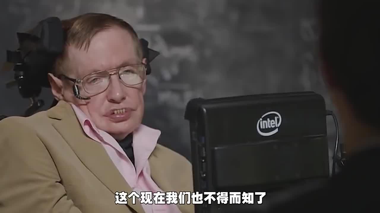 中国到底在月球背面拍到了什么令霍金曾多次警告