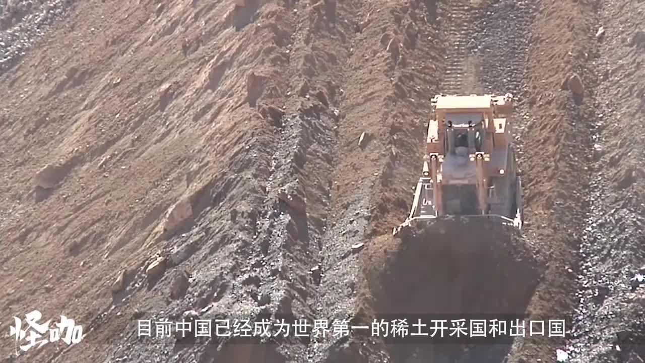 日本海域有1600万吨稀土矿,想打破垄断?网友:没我们你咋开采