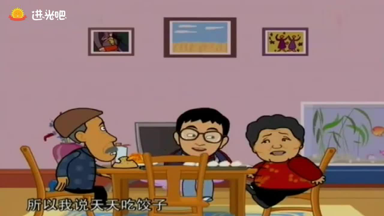 小品《吃饺子》赵丽蓉 李文启 王涛