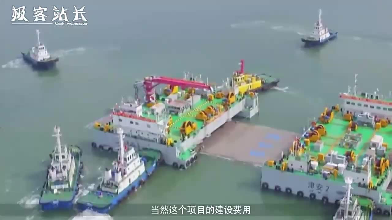 中国筹备建设台湾海峡隧道,连接台湾和福建,长约122公里