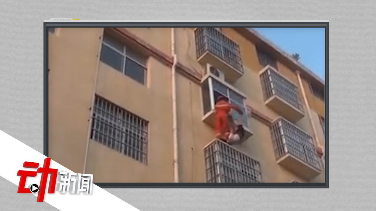 """醉酒男子3楼""""飘窗""""上酣睡被救:期间踢打救援人员和民警被刑拘"""