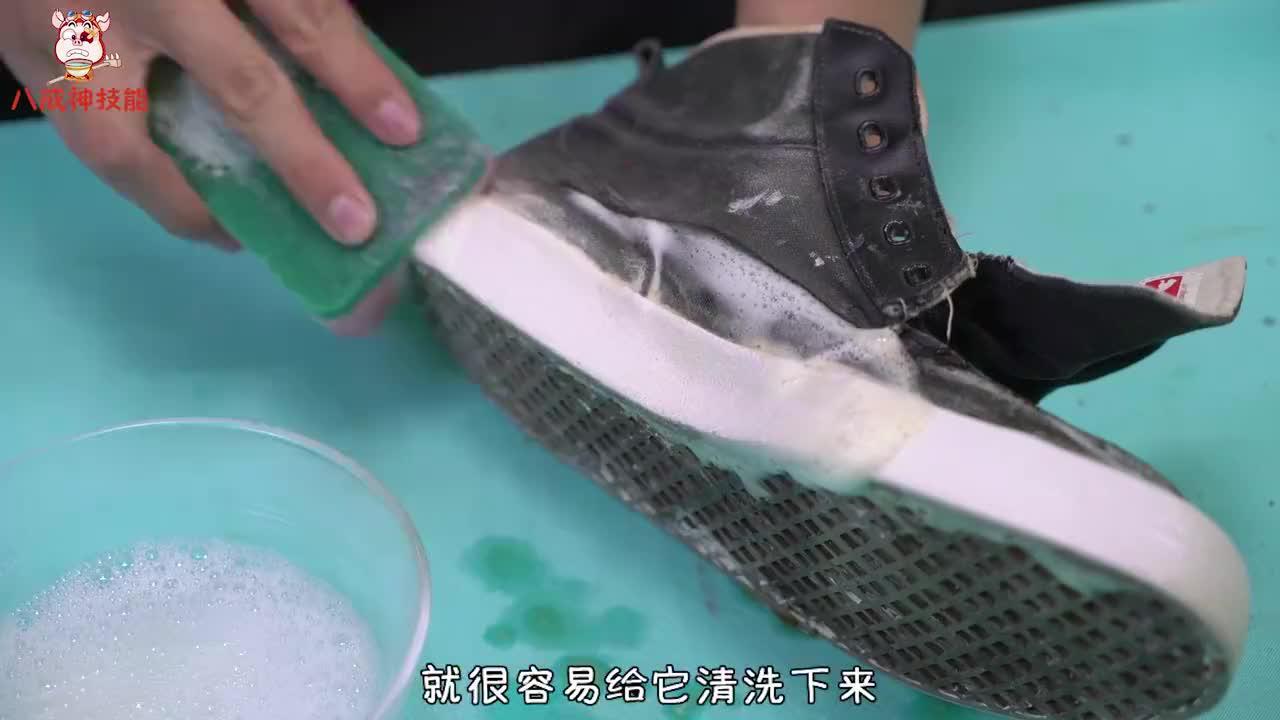 鞋子白边发黄别再用水擦,水里挤点它,擦完鞋边像新的一样,厉害