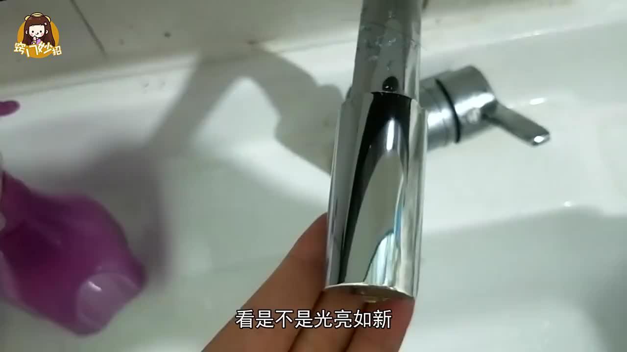 牙膏加花露水好神奇,解决了每个家庭的烦恼,方法太实用了