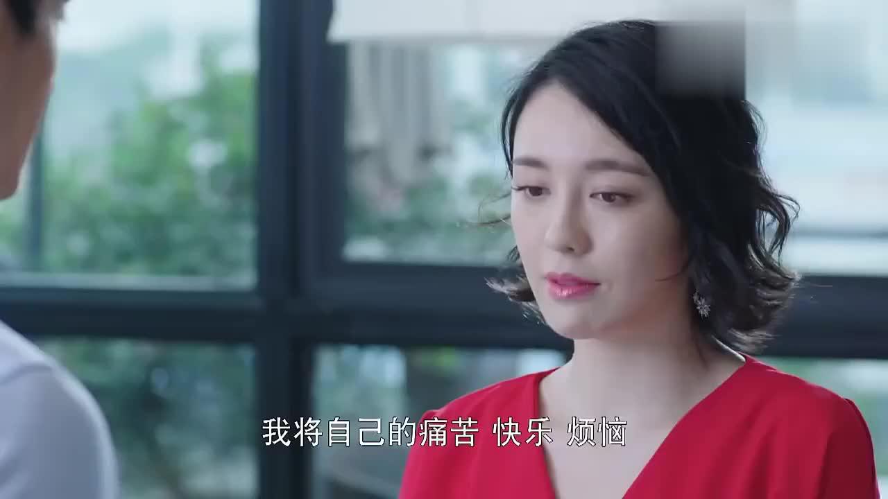 宁馨向赵总表白,还用妹妹的身份,宁夏听着扎心啊