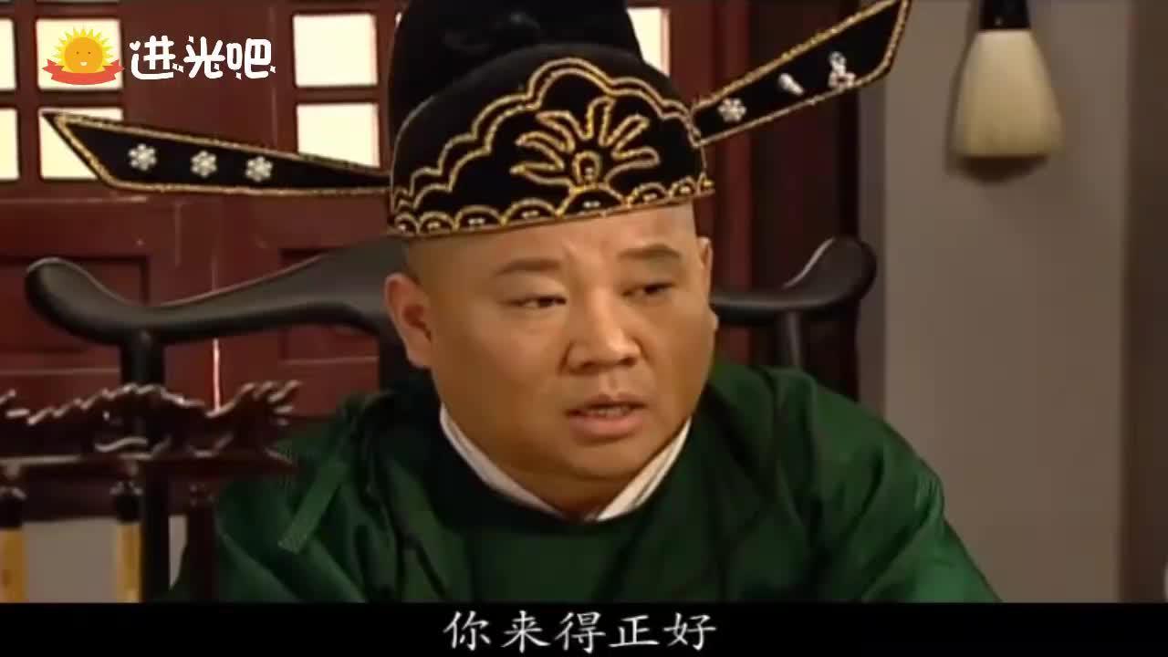 清官巧断家务事:郭台与鲍玥真好笑,丑女无敌了