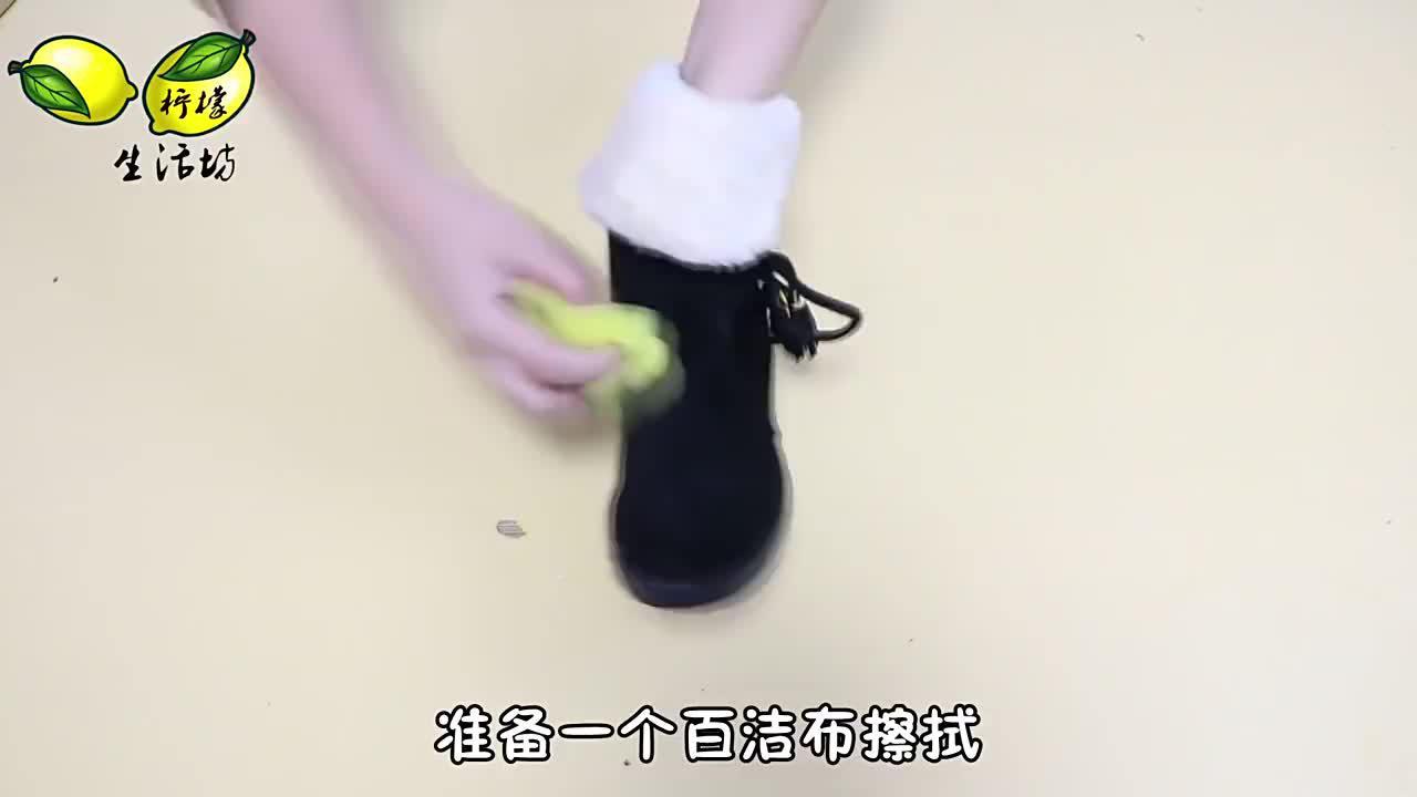 才知道绒面鞋清理这么简单,用这招,两三下鞋子就和新的一样干净