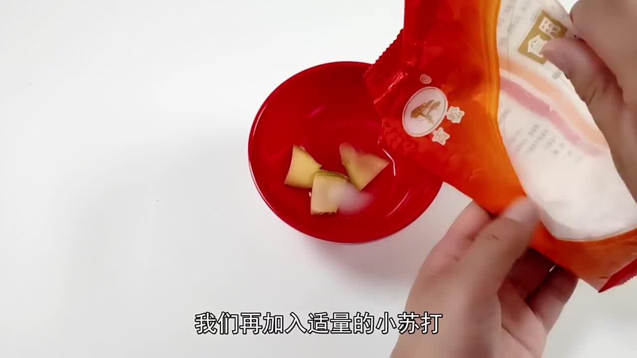 生姜和食盐泡在一起真厉害,解决了许多家庭的烦恼,快试试
