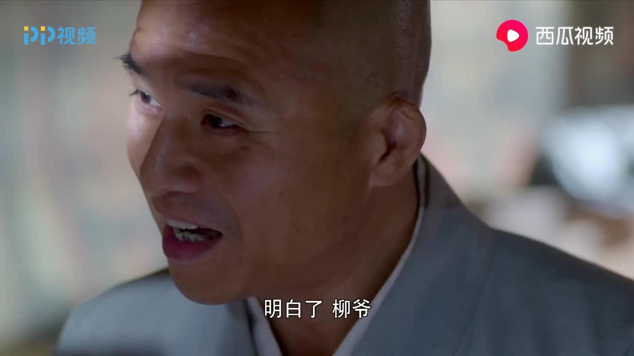 养父投毒害龙马,老爷直接抬棺材为龙马送终,那料养父先行暴毙