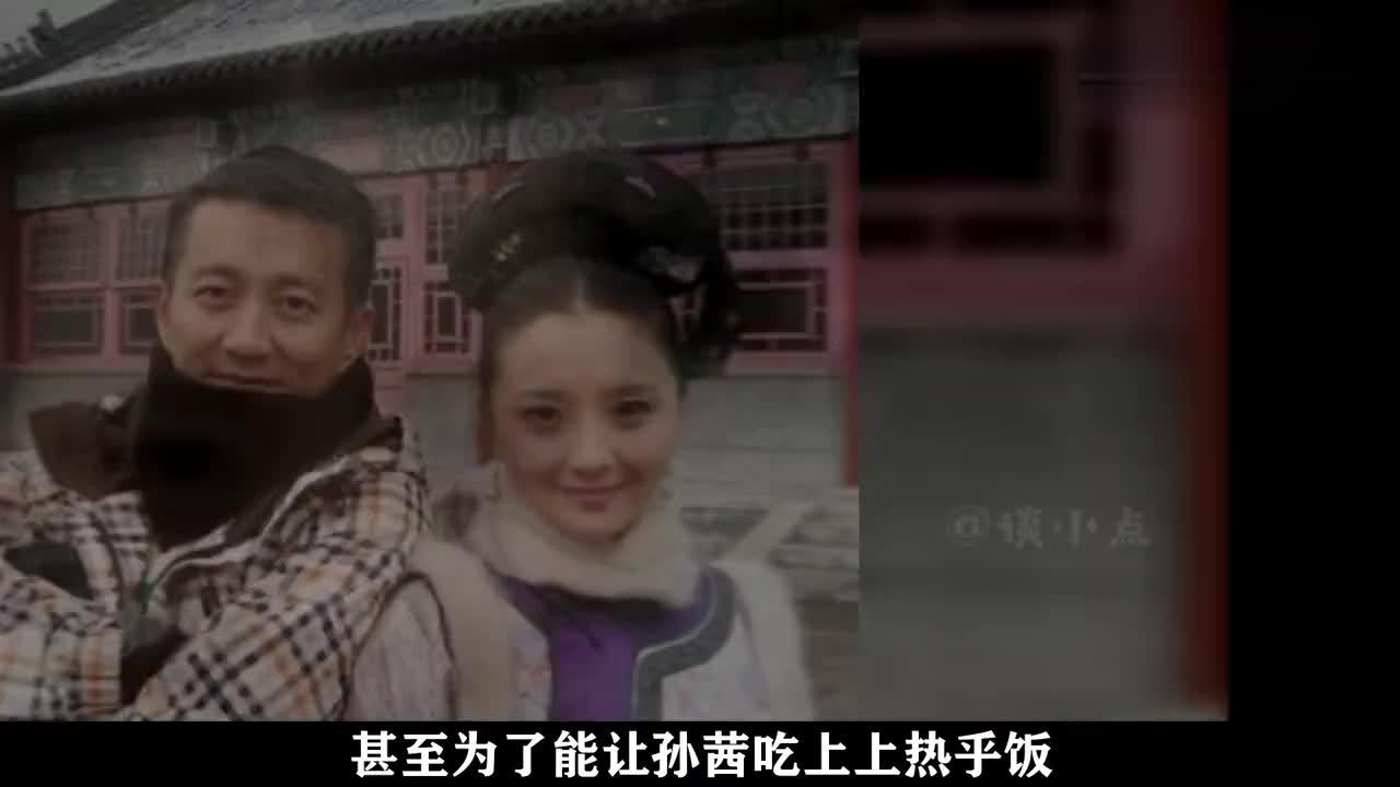 蔡远航:《西游记》中的小唐僧,24岁退圈成富豪,娶甄嬛传的槿汐