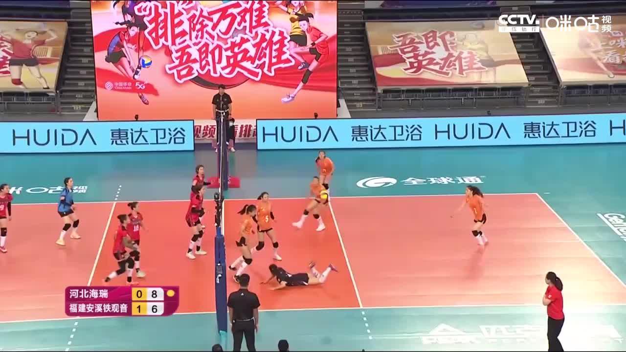 20-21赛季中国女排超级联赛第二阶段第5轮全场集锦 河北0-3福建