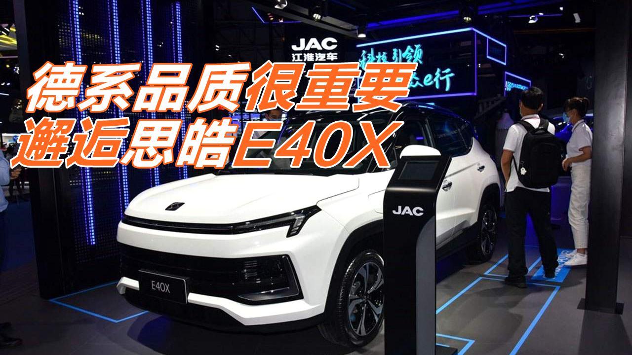 后燃油车时代 来看看这款德系品质新能源车怎么样?