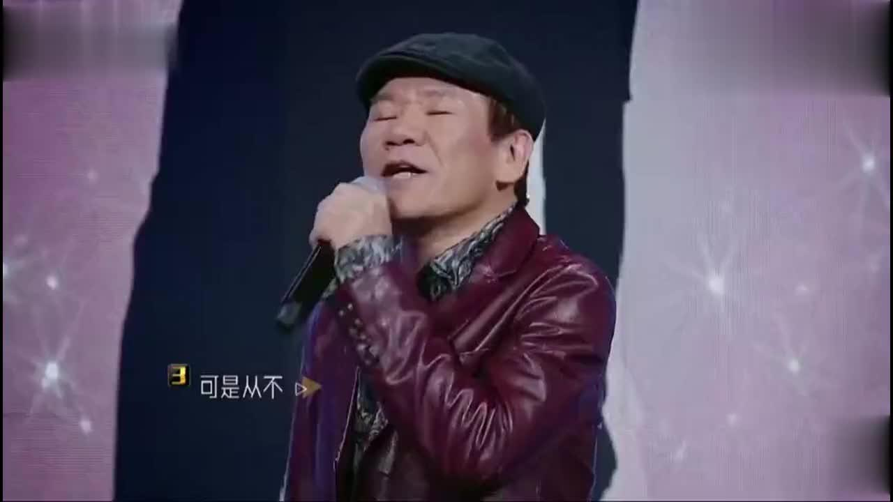赵传一亮嗓冯提莫跟唱《我很丑但是我很温柔》