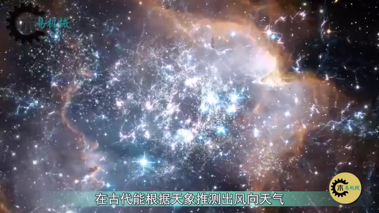 """""""地球二号""""被发现,距地球仅6光年,或成人类第二居所"""