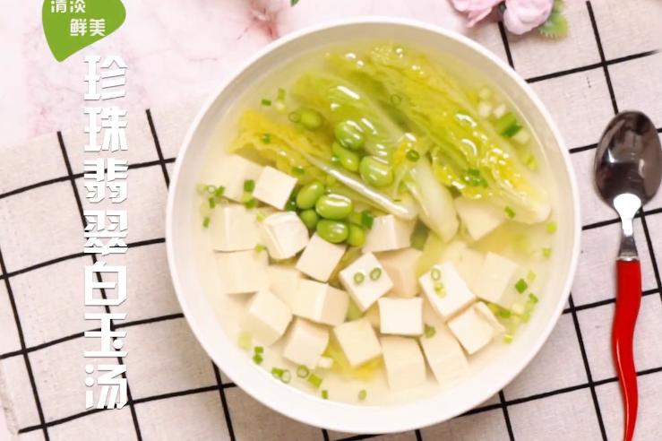 让大明皇帝朱元璋日思夜想的珍珠翡翠白玉汤,到底有多好喝呢?