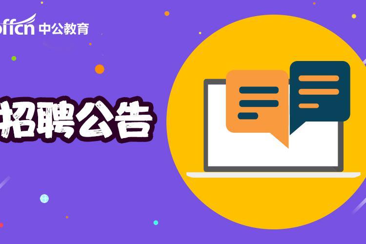 重庆江津区中医院人才引进!