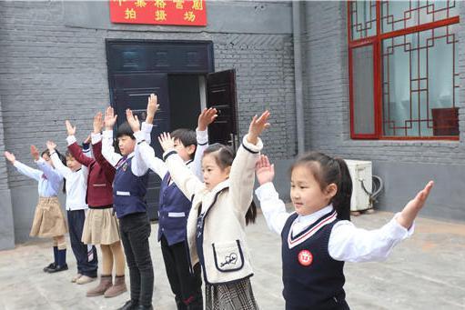中国第一座格言主题文化园在冀奠基