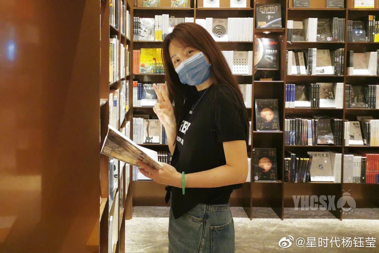 杨钰莹深圳逛书店,口罩遮面难掩优雅知性美,哲学书竟是她最爱