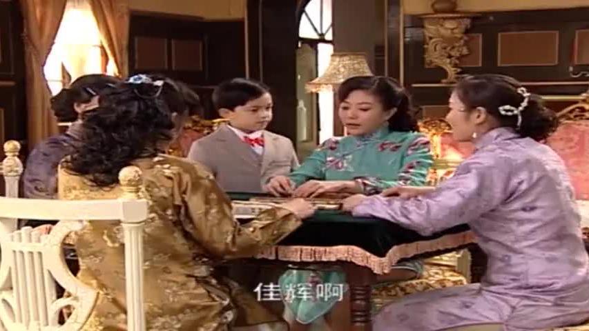 妈妈正在打麻将,怎料男孩突然推了下她胳膊给她使眼色,妈妈秒懂
