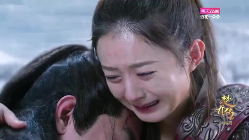 宇文玥身负重伤,却依旧想让楚乔逃跑,不料燕洵过心狠