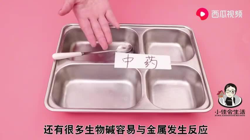 你家有不锈钢餐具吗?看完早些叮嘱家里人,别不当事,吃亏就晚了