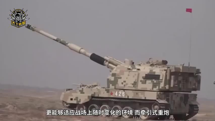 自行火炮为何不能取代牵引式重炮?虽然口径相等,但威力并不同