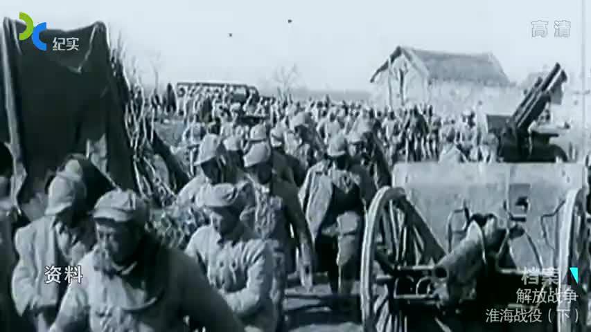 """淮海战场上,老蒋采取的""""滚筒战术"""",看粟裕如何破局"""