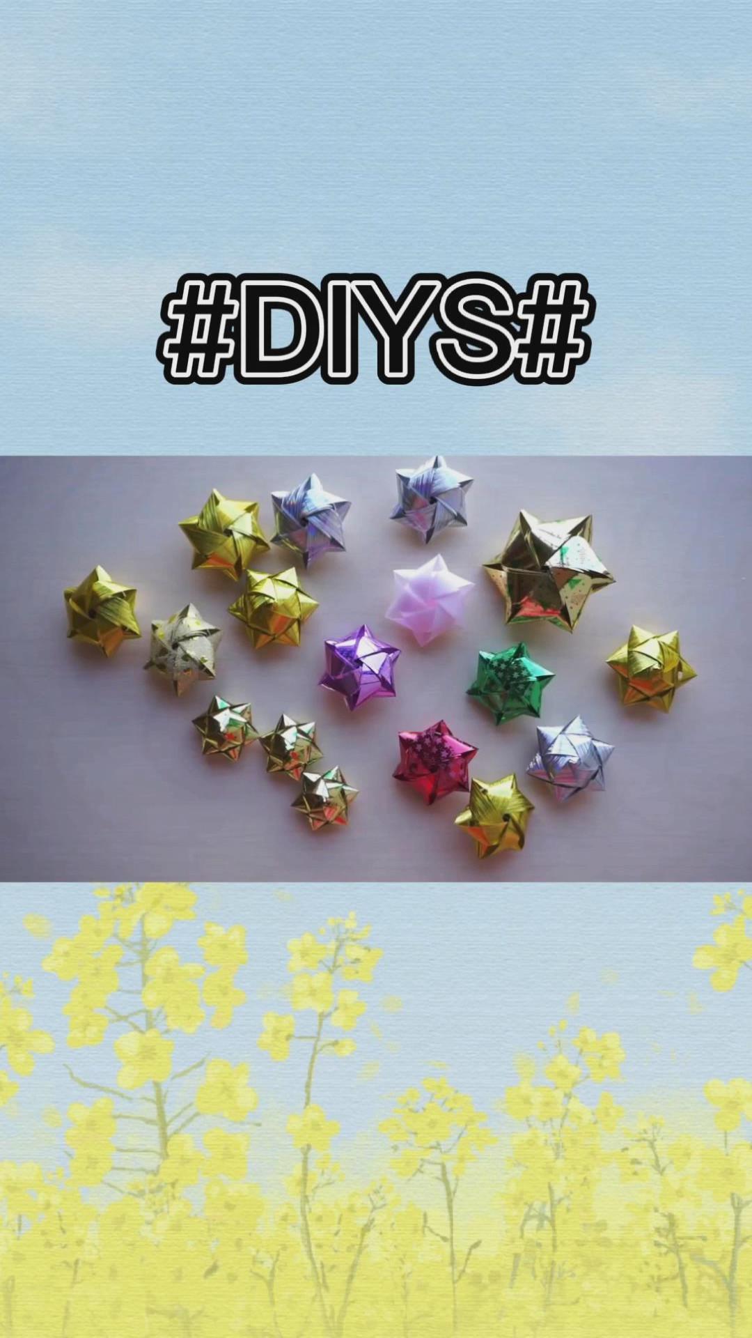 DIY漂亮的彩带六角星