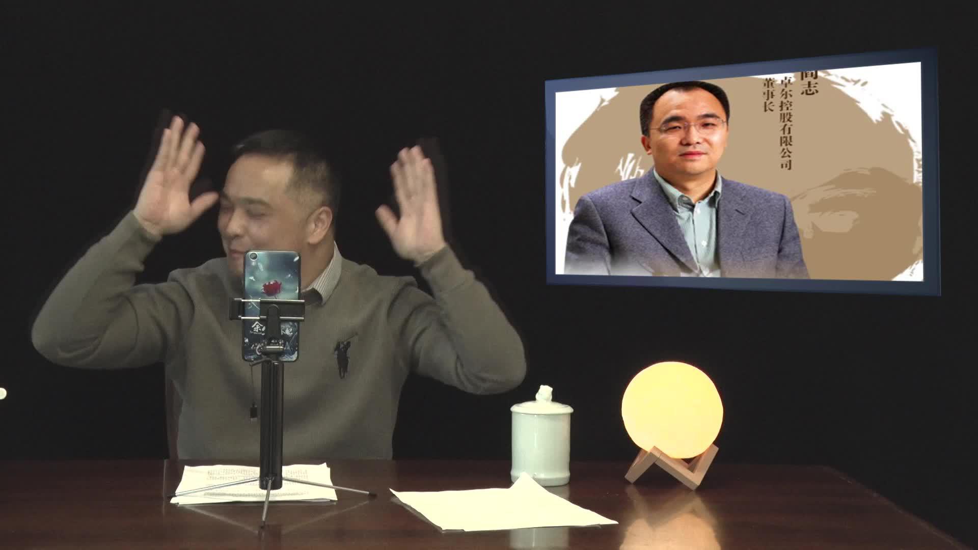 2020最励志高考直播《中国骄傲》6:湖北首富如何实现一个个梦想