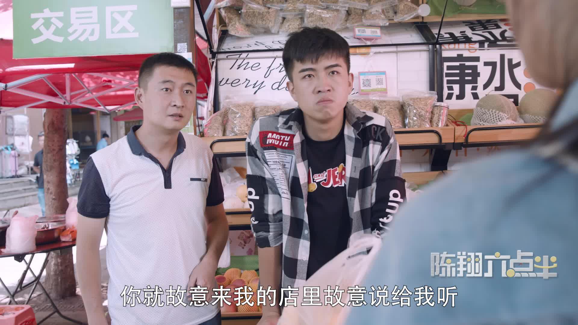 陈翔六点半:分手后如何要回花在前任身上的钱?